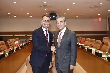 China, Italy vow to actively implement MoU on BRI