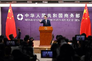 商務部:中美雙方正保持密切溝通