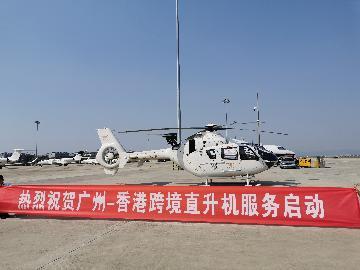 Guangzhou Baiyun Airport to handle 90 million passengers in 2025
