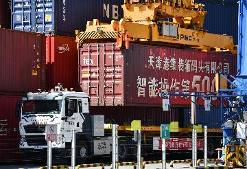 Tianjin Port sees growing trade with B&R countries