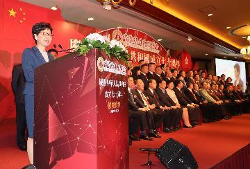 林鄭月娥:將繼續與市民對話 為香港尋找出路