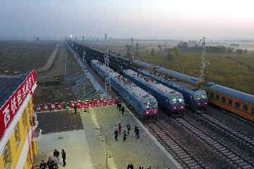 Chinas coal transportation artery opens to traffic