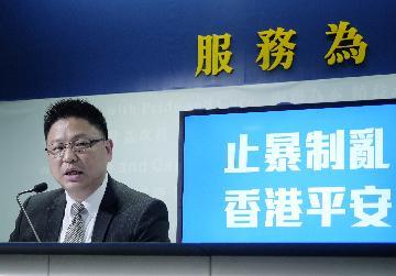 香港警方强烈谴责暴徒大规模暴力及破坏行为