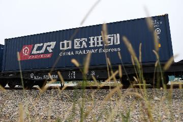 New China-Europe freight train service to Poland opens