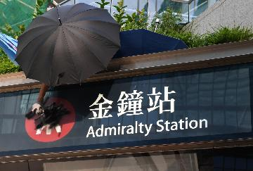 Rail operator warns of profit drop due to social unrest in Hong Kong
