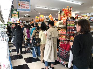 日本9月核心CPI涨幅降至0.3%
