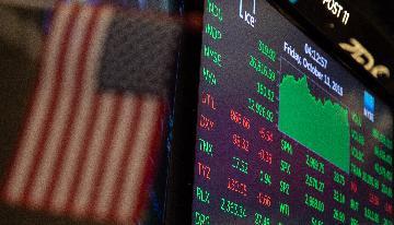 多重因素助推美股走高 標普500指數創下歷史新高