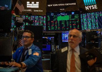 Political environment, trade tensions top concerns for U.S. investors