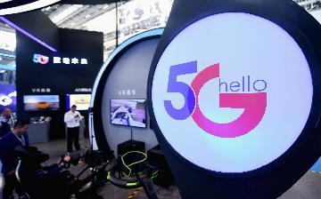 Chinas Chongqing to shore up digital economy