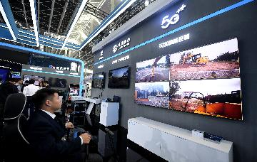 Chinas Zhejiang sees growth in digital economy in 2019