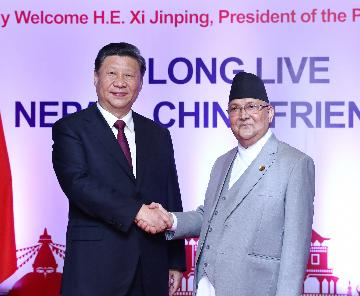 Xi says China ready to advance friendly cooperation with Nepal
