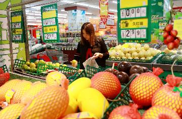 Chinas inflation stays within annual target