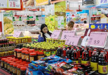 Chinas CPI up in October