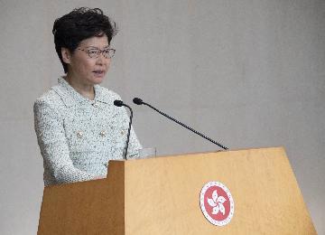 反对派阻挠,香港特区行政长官林郑月娥通过视频发表施政报告
