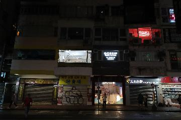 香港高等法院颁临时禁制令 禁网上煽动教唆使用暴力