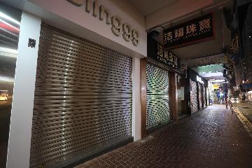 香港经济步入技术性衰退