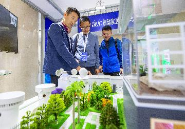 Chinas smart supercities powered by 5G to be new growth engine: report