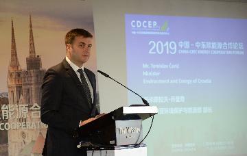 """""""一帶一路""""倡議使克中兩國合作更密切:克羅地亞共和國駐華大使達裡歐·米海林"""
