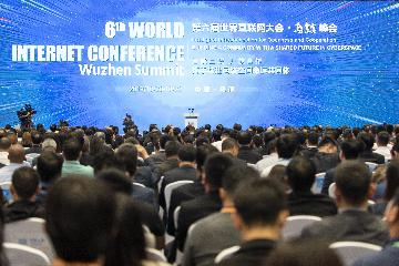 6th World Internet Conference opens in Chinas Zhejiang