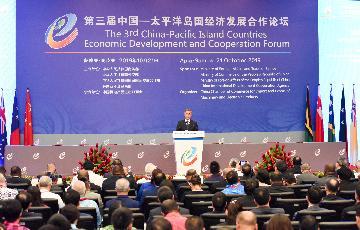 財經觀察:中國與太平洋島國經濟互補性強合作潛力大