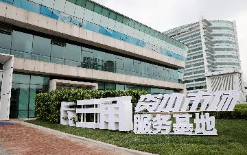 CSRC stresses high-quality development of capital market