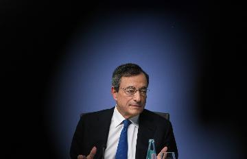 歐洲央行維持關鍵利率不變