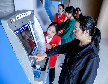 浙江:数字政府建设为社会治理赋能