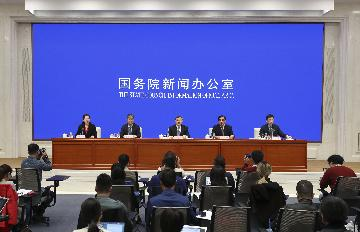 China issue guideline to improve business environment for foreign investors