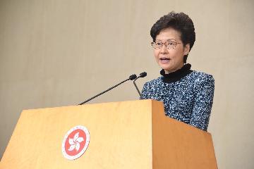 林鄭月娥:2019年全年香港經濟情況嚴峻 要想治本須遏止暴力