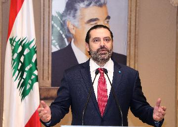 黎巴嫩總理哈裡裡宣佈辭職