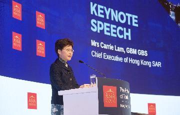 林鄭月娥:香港須先停止暴力再重振經濟