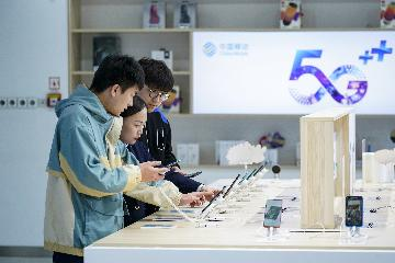 Chinas 5G phone shipments surpass 5 mln in January