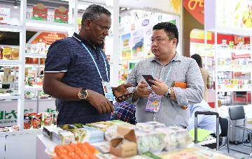 China to stage major services trade fair in September