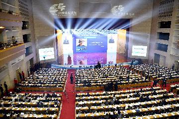 以改革促發展 中國加速經濟新舊動能轉換