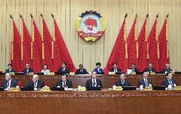 CPC decision on system, governance released