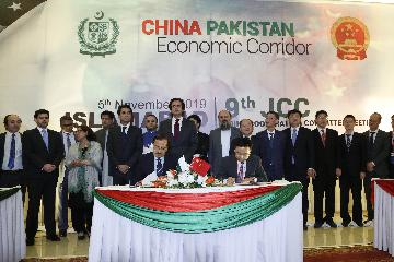 China, Pakistan agrees on further cooperation over CPEC