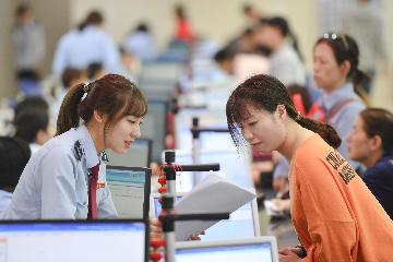 Chinas 2019 tax, fee cuts expected to total 2.36 tln yuan: ministry