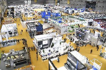 第三屆進博會簽約報名企業超230家