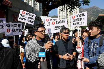 More than 1.1 mln Hong Kong residents sign petition against violence