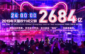 Singles Day sales data accurate: Jack Ma