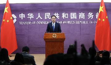 Tariff cancelation should reflect importance of China-U.S. phase one deal