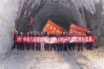 China-Laos railways longest tunnel holed