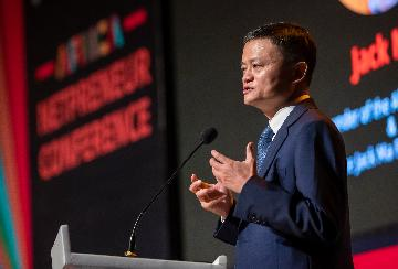 COVID-19 accelerates digital technology transformation: Jack Ma