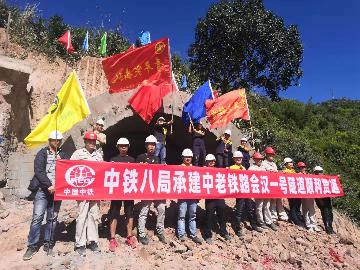 China-Laos railway tunnel completed 43 days ahead of schedule