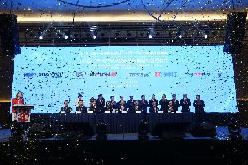 """山东""""一带一路""""产能合作说明会在马来西亚举行"""