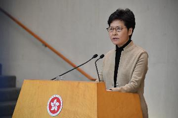 "U.S. act on Hong Kong ""completely unnecessary, unjustifiable"": Carrie Lam"