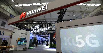 Huawei to complete technology park in Angola by end of 2021