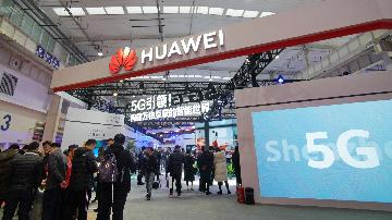 Huawei CFOs extradition hearing starts in Vancouver