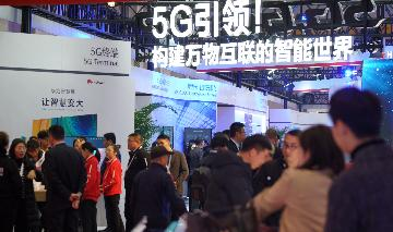 China has 113,000 5G base stations: MIIT minister
