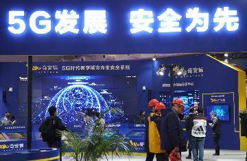科技部部长王志刚在2019世界5G大会上预测 2025年中国将成全球最大5G市场